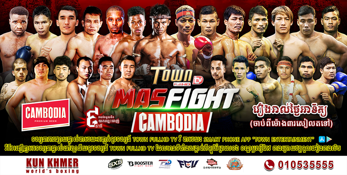 Mas Fight Cambodia